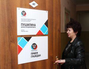 Депутат НС ДНР Виктор Ищенко провел прием граждан