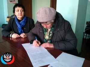 Благодарность команде Горловского отделения ОД «ДР» от жительницы города за оказание содействия в решении её обращения