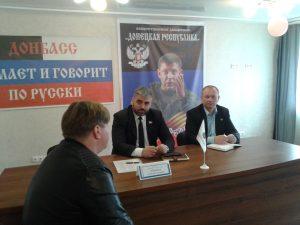 В Торезе прошел прием депутата Народного Совета ДНР