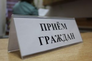 В министерствах и ведомствах Донецкой Народной Республики возобновляют прием граждан